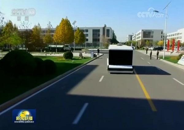 服务京津冀协同发展战略,打造天津智能制造新高地——清智科技自动驾驶通勤车首登央视新闻联播