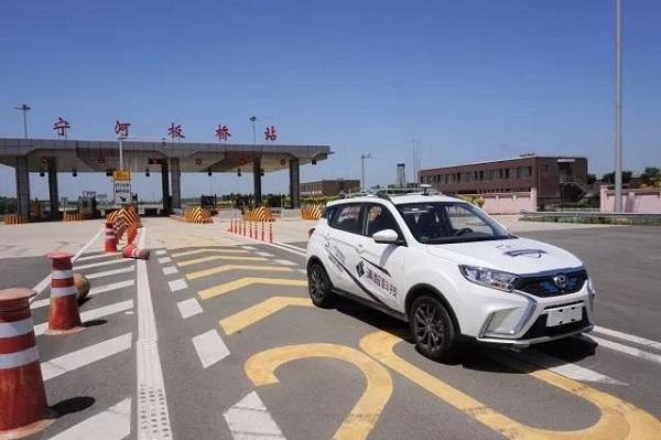 终于等到你!——清智自动驾驶实现高速公路测试